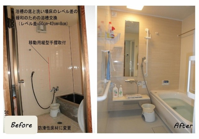 浴室3 (640x448).jpg