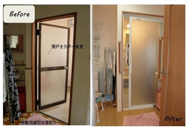 浴室1 (640x448).jpg
