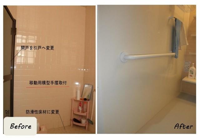 浴室2 (640x448).jpg