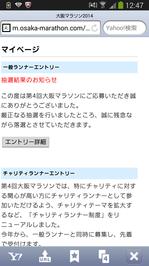Screenshot_2014-06-05-12-47-52.png