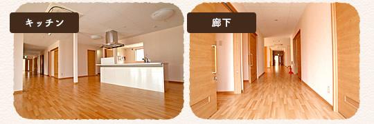 キッチン、廊下の写真