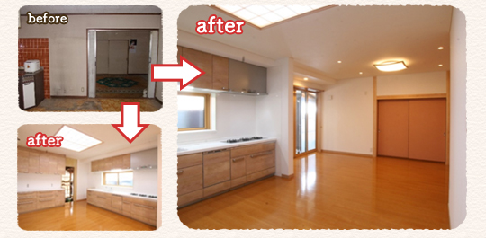 改装前と改装後の写真イメージ
