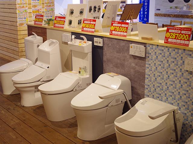 LIXIL・タカラスタンダード・TOTOなど各メーカーのお風呂、キッチン、トイレや、リフォームに関わる建築資材を展示しています。実物の商品を実際に見て比較していただけます。