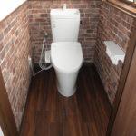 トイレをカフェスタイルにリフォーム 画像