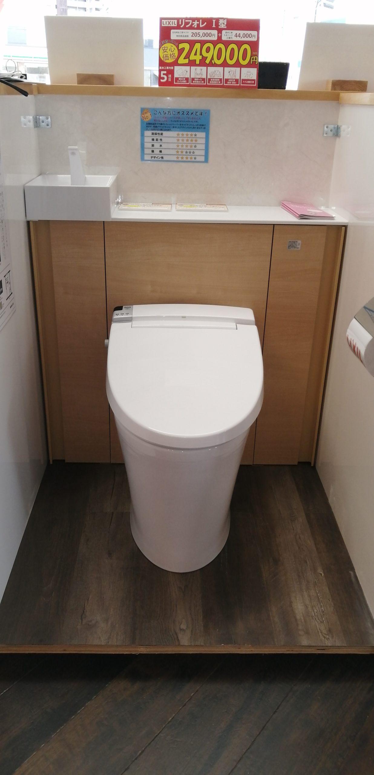 レス 停電 タンク トイレ