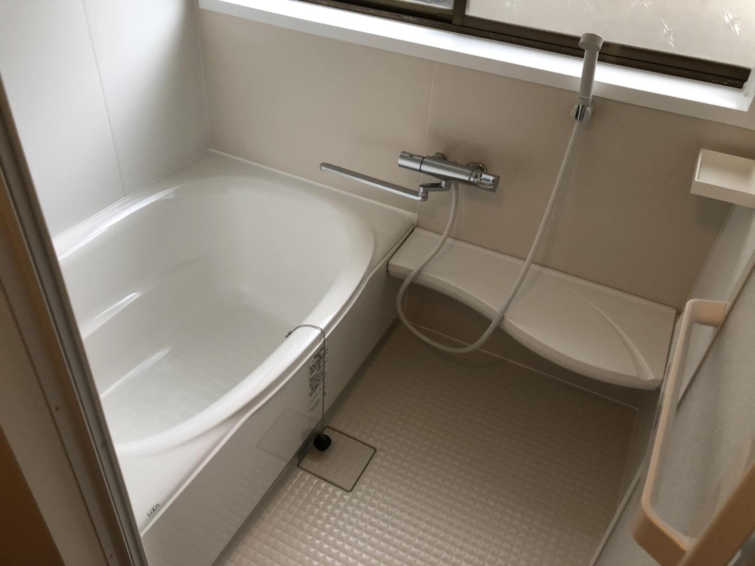 お風呂を小さくするのもメリットあり!